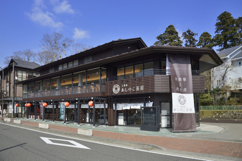 【あしのこ茶屋】箱根・芦ノ湖デートでおすすめのお土産屋さん!!