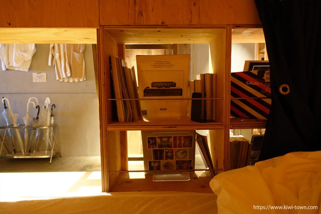 泊まれる本屋の宿泊空間と水回りをご紹介します!!