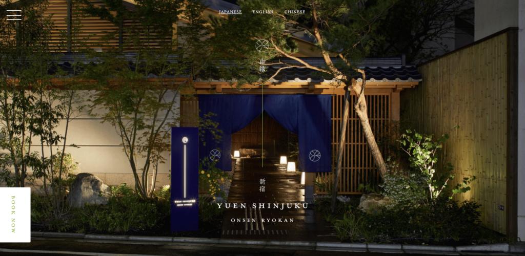 UDS株式会社のホテル-ONSEN RYOKAN 由縁 新宿
