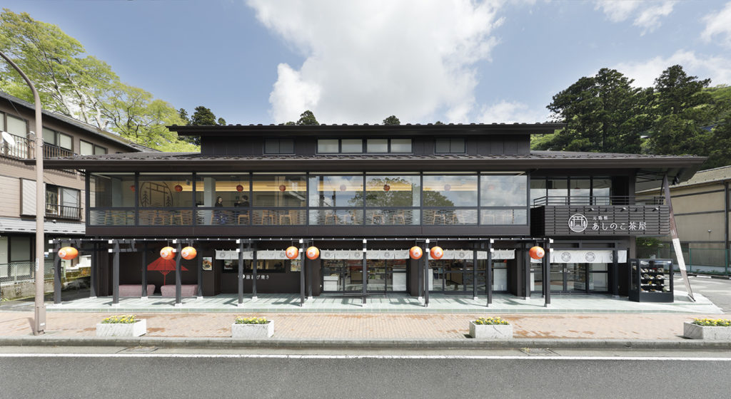UDS株式会社の設計したカフェ-【あしのこ茶屋】