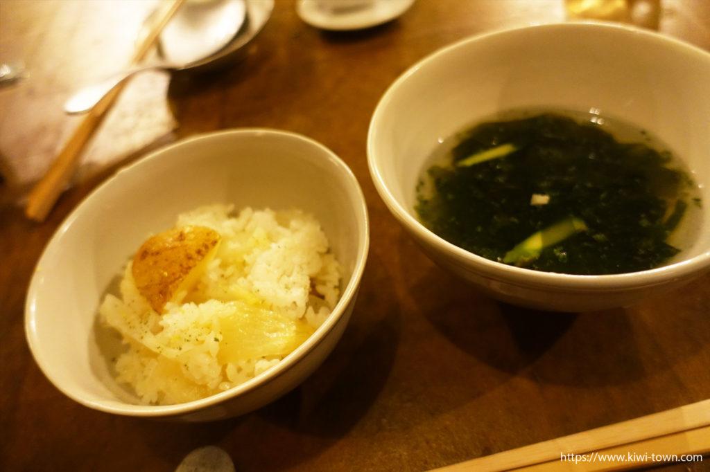 LOGの【Dining】ディナーのご紹介