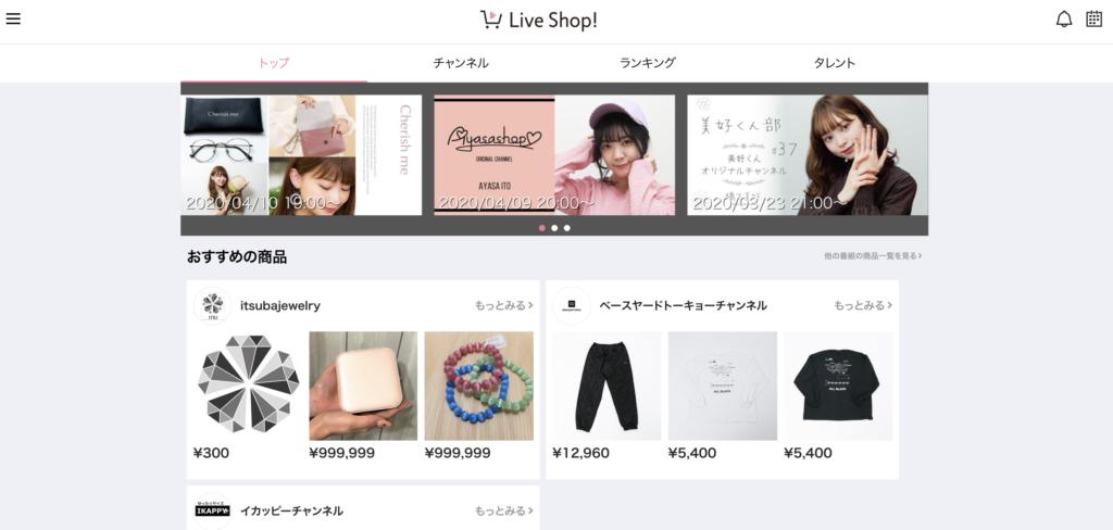Live Shop!