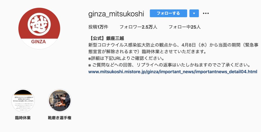 ぎんみつインスタライブ【instagramライブ】