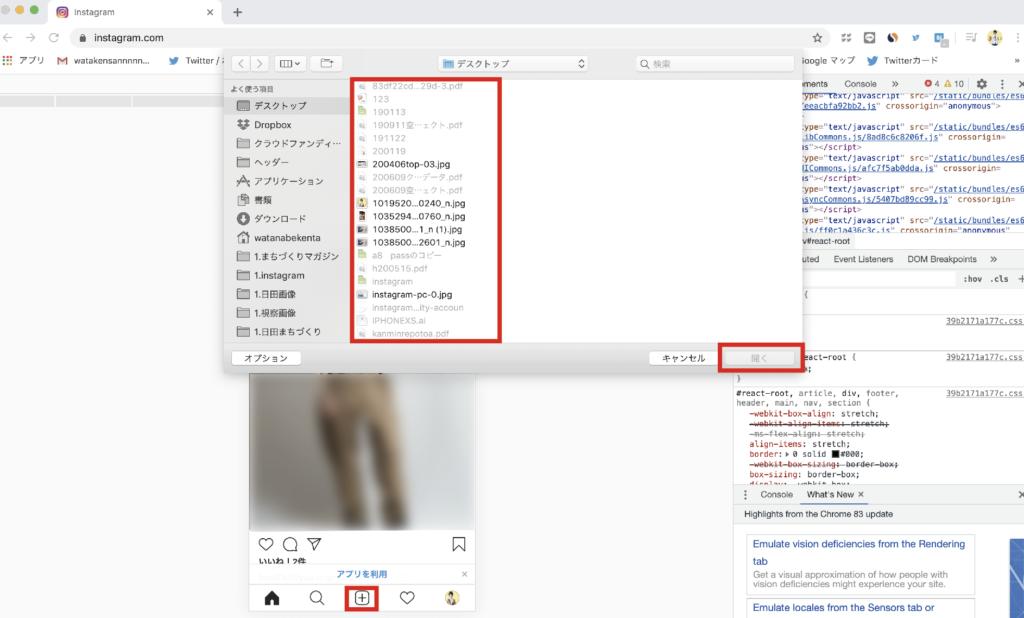 PC【Mac】からの投稿の仕方
