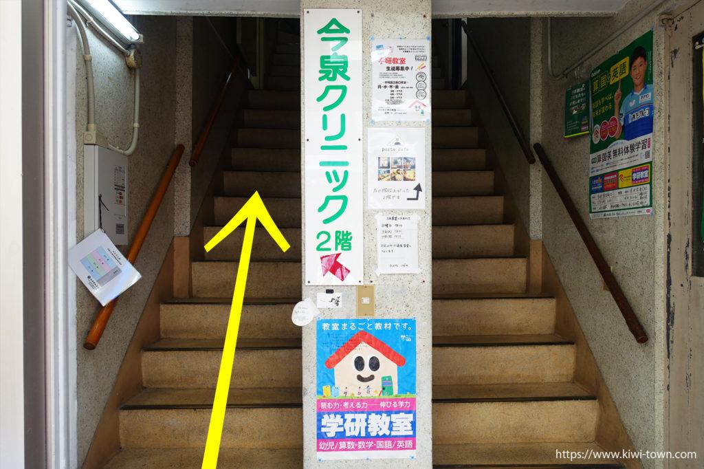 food commonはビルの三階です