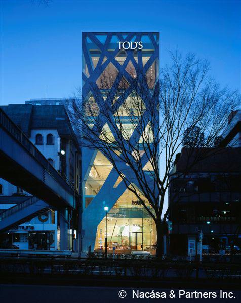 東京のおすすめ建築:TODS-伊東豊雄建築設計事務所設計