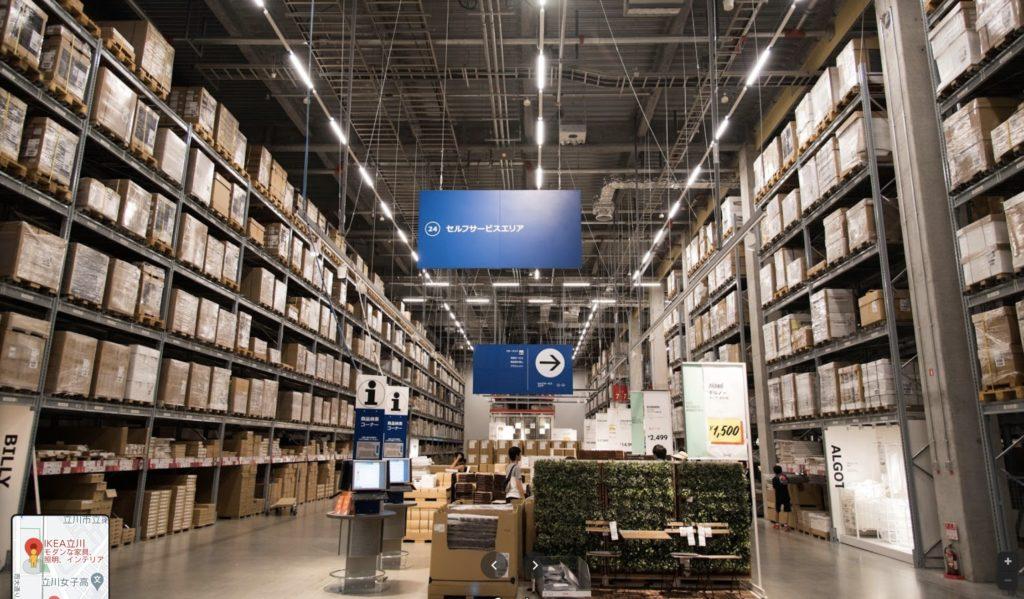 グリーンスプリングの周辺スポット【IKEA立川】